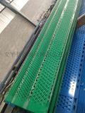 防风抑尘网 钢板挡风墙 冲孔钢板网