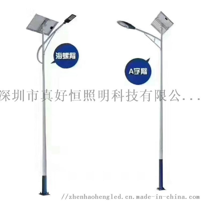 LED 20W 30W 40W太陽能路燈/太陽能庭院燈質保三年 廠家直銷 進口晶片 陰雨天持續亮3-5天