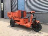 纳远工程电动灰斗车,拉货农用小三轮车