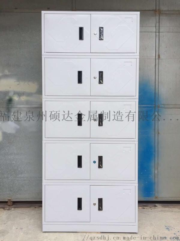 泉州更衣柜宿舍专用4门铁皮更衣柜晋江文件柜