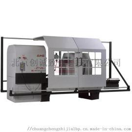 CTT1503微机控制电子扭转试验机