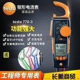 德圖770微安頻率功率數位萬用表涌浪電流鉗形表