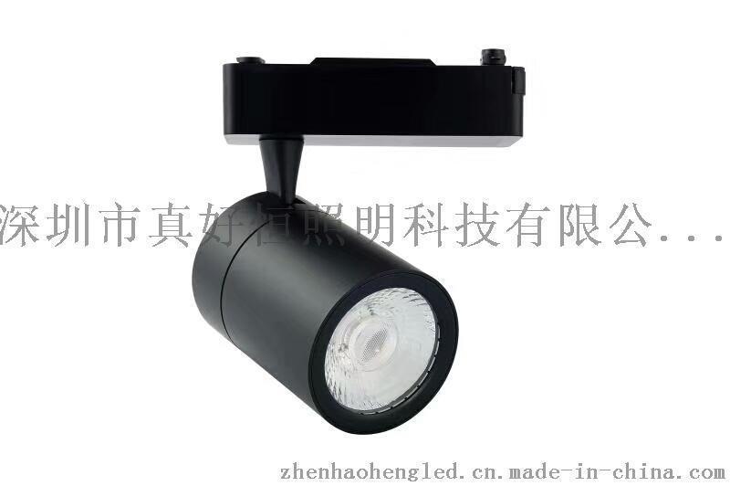 好恆照明專業生產高質量LED酒店射燈  會所射燈