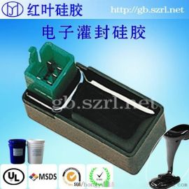 变压器专用灌封胶/黑色电子胶/电源模块灌封胶