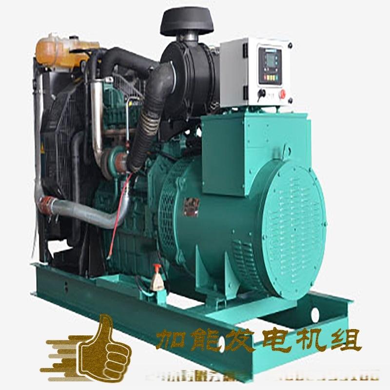 茂名化州发电机组 发电机 柴油发电机厂家
