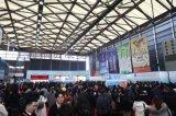 2020上海華交會展位預訂申請處