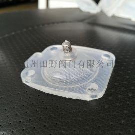 透明硅胶隔膜片快装隔膜阀密封垫