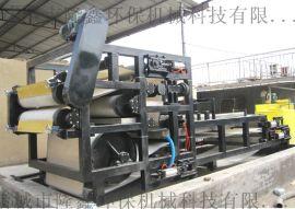 污泥脱水机- 三网带式污泥压滤脱水一体机