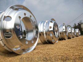 智能卡车主动平衡器锻造铝合金轮毂1139