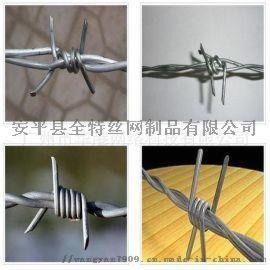 安平全特刺丝,刺丝网,单双股刺绳