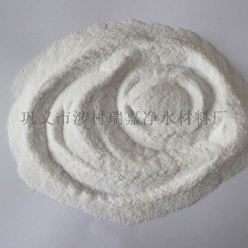 非离子 阳离子 阴离子 聚丙烯酰胺PAM