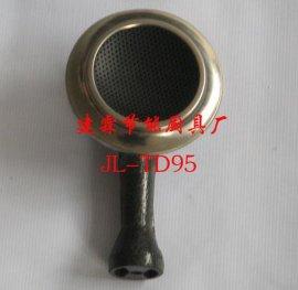 单枪铸铁煲仔炉合金网节能灶头(JL-TD95)