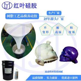 深圳硅膠,深圳矽膠硅橡膠 液體硅膠