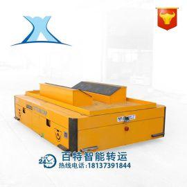 定制仓库重型智能运送平板车 电动遥控小型卷线筒无轨平移车3吨