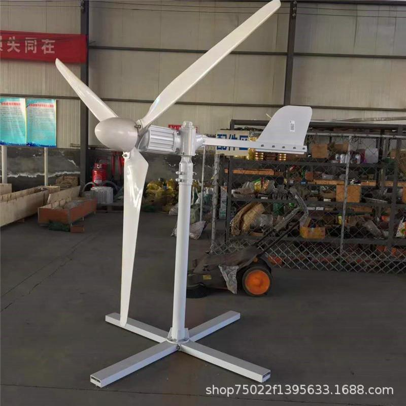 厂家定制微型风力发电机屋顶安装带家电小型风力发电机