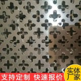 冲孔铝单板幕墙装饰 建筑外墙装饰洞板 门头装饰用冲孔板加工定制