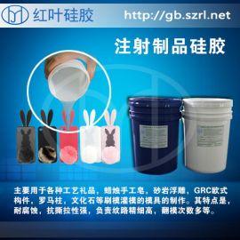 汽车防滑垫注射硅胶 液体注射硅胶
