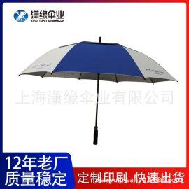 上海礼品伞定制商务直杆高尔夫雨伞印字厂家直销企业批发外贸伞单
