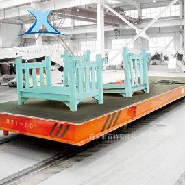 廠家直銷百特智慧800kg工具車1-1000噸可定制拉貨車貨車四輪
