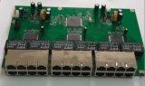 RTL8389L工業級全千兆交換機主板(Swtich_1000M_24P)