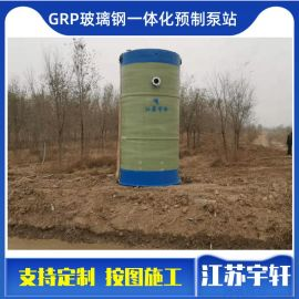 昆明一体化污水提升泵站