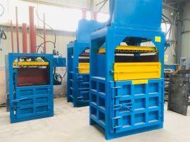 废纸箱打包机 液压立式打包机 山东厂家