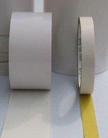3M美纹纸保护胶带