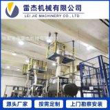 PVC自動稱重配混系統 稱重配料輸送系統
