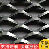 河北鋼板網廠家 上海菱形孔裝飾網 定做生產展廳外牆鋼板網