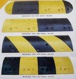 云南昆明交通设施产品,优质减速带
