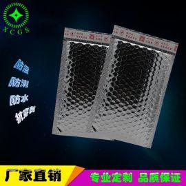 蘇州銀白色鍍鋁膜信封氣泡袋  全國可供接受定制