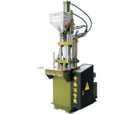 立式注塑机厂家   立式注塑机供应商
