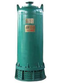 BQS矿用隔爆型排污排沙潜水泵