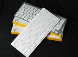 蓝牙键盘(PA-BK02)