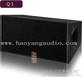 DIASE--Q1,雙10寸線陣音箱,雙10寸專業舞台線陣音箱,雙10寸線性音箱