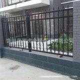 農村庭院圍牆鋅鋼護欄網 政府圍牆鐵藝圍欄