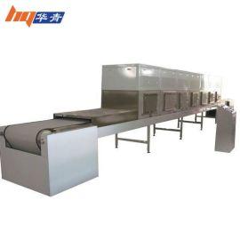 广州工业微波设备厂家供应树脂融化方便食品隧道式微波加热设备