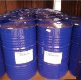 供應美國陶氏原裝進口99.9%二異丁基甲酮 DIBK