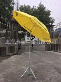 户外广告伞 2.4米3米大伞 沙滩伞 两段式户外太阳伞 可配水座