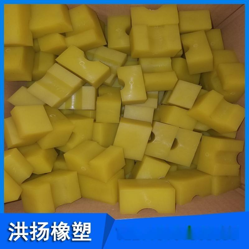 聚氨酯注塑配件 高彈耐磨膠塊 牛筋墊塊 優力膠塊