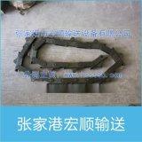 现货供应重型驱动链条 悬挂链 模锻链 滑架