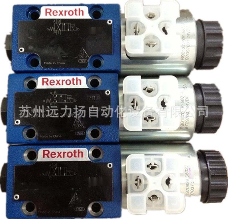 力士乐直动式减压阀DR6DP2-53/150Y