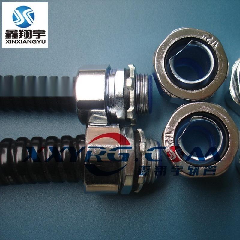 内径8mm包塑金属软管配套接头/锌合金配套金属软管接头