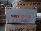 SEHEY德国西力SH100-12 12V100AH太阳能直流屏UPS/EPS电源蓄电池