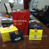 湖北武汉挂耳咖啡的袋泡茶包装机挂耳咖啡茶叶包装机出口