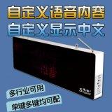 迅铃无线呼叫器接收器APE8900中文显示主机工厂