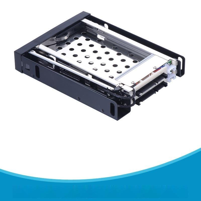 """鋁面板2.5寸雙層內接硬碟盒軟碟機位2.5""""SATA硬碟抽取盒雙盤位帶鎖"""