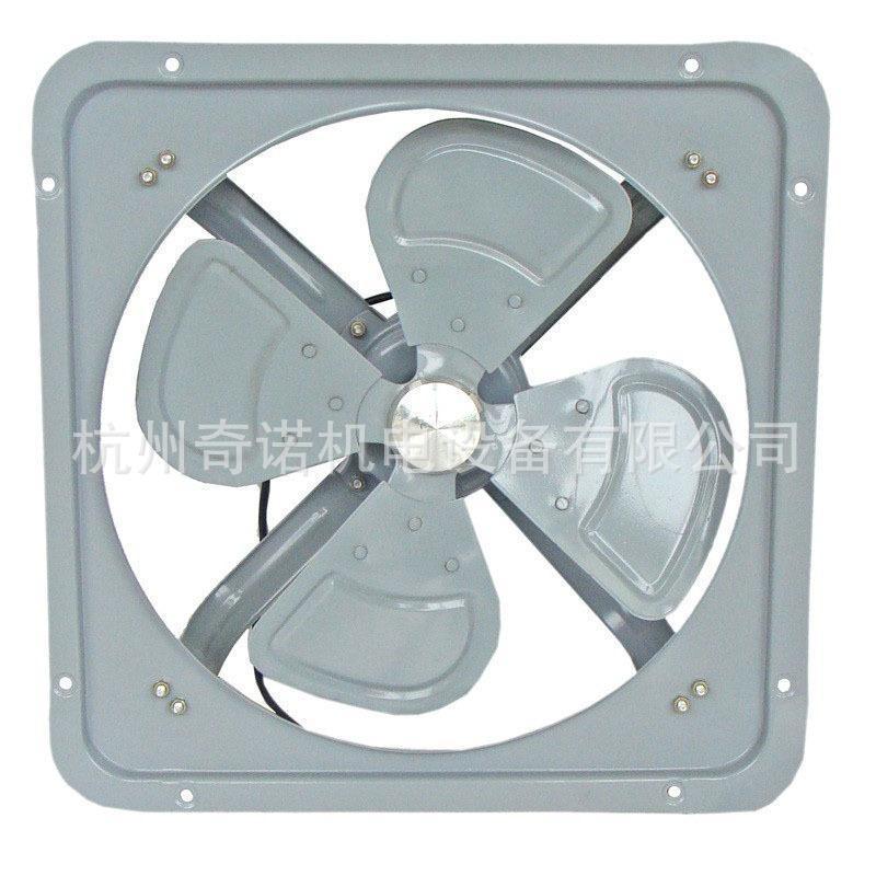 供應FA-500型純銅電機方形壁式工業排風扇