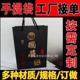 手提袋烫红金哑金黄金黑色特种纸压纹酒包茶业 ** 房产定制logo
