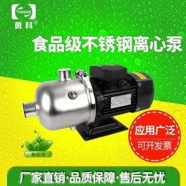 SHL8 不锈钢家用增压泵 家用自来水自动增压泵